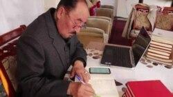 د ازادی راډیو له خبرونو د افغانستان تاریخ لیکي