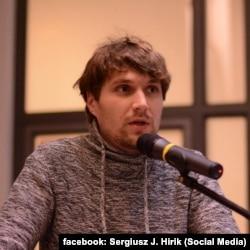 Історик Сергій Гірік