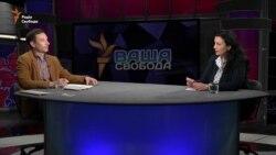Європейська інтеграція України: темпи і проблеми