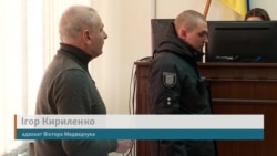 Суд вкотре не зміг розпочати розгляд справи Медведчука-Гопко по суті