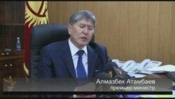 А. Атамбаев: Ошко башкача мамиле керек