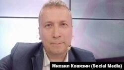 Михаил Ковязин