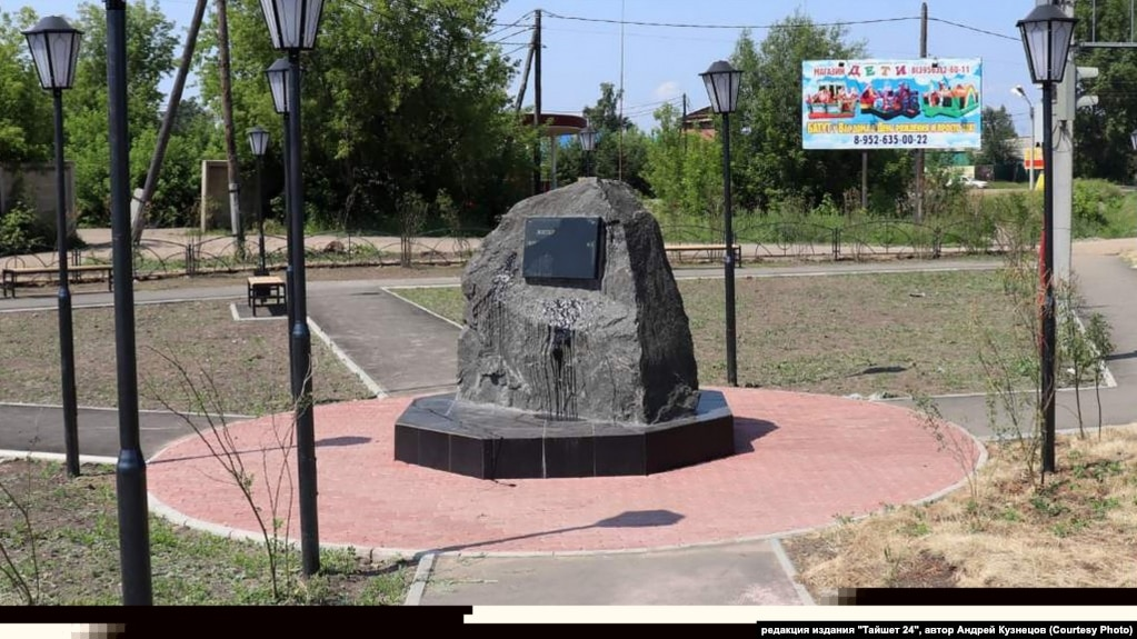 The defaced monument in the city of Taishet.