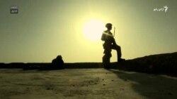 د ناټو او متحده ایالاتو سرتیري په ګډه افغانستان پرېږدي