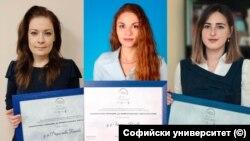Радослава Бекова, Искра Колева и Любов Маринкова