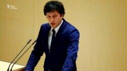 Спікер парламенту Грузії йде у відставку на тлі протестів – відео