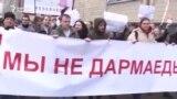 Беларуста каршылык акциялар уланууда