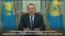 Kazakh President Nazarbaev Announces Resignation, But Will Retain Key Roles