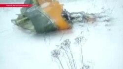 Почему упал самолет Ан-148. Основные версии