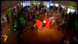 У Лондоні показали найкращі іграшки на Різдво