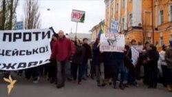 Акция протеста в Киеве 1 декабря