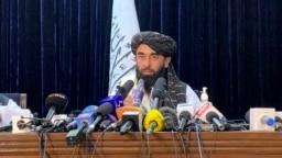 نشست خبری ذبیحالله مجاهد، سخنگوی طالبان، روز سهشنبه ۲۶ مرداد