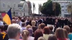 У Луцьку попрощалися з військовими, загиблими на Донеччині