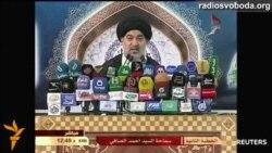 Духовний лідер шиїтів закликав до формування нового уряду Іраку