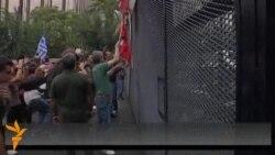 Грек намойишчилари полиция билан тўқнашди