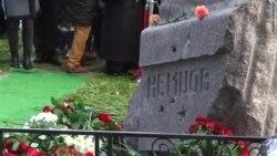 Борис Немцовка һәйкәл ачылды