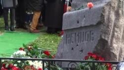 Памятник Борису Немцову