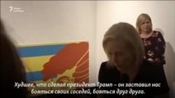 Кирстен Джиллибранд на встрече в избирателями