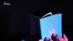 Украинада табылган кыргыз паспорту