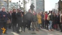 Протест за одговорност за смртта на Тамара