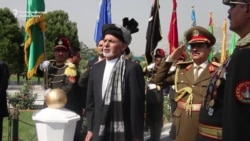 Afghanistan Marks Independence Day