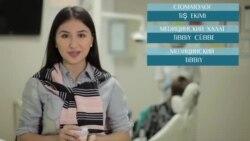 Видеоуроки «Elifbe». Стоматология (видео)