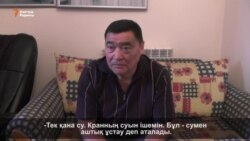 Рамазан Есіргепов аштық жариялап отыр