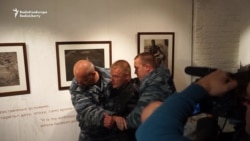 Protests Force American Photographer's Moscow Exhibition To Close