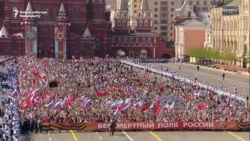 Massive Moscow March Marks 1945 Victory