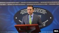Министерот за надворешни работи, Бујар Османи