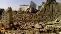 Homes Destroyed By Bombing In North Waziristan