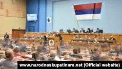 парламентот на Република Српска