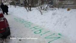 """Navalny Moskvada """"küçələri təmizləyir"""""""