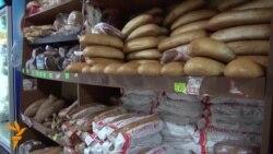 04.03.2015 Раст на цените во Грузија, протести во Киргистан