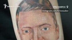 Татуировку с изображением мэра набил себе житель Красноярска