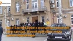 """""""Мы вообще Россия?!"""""""