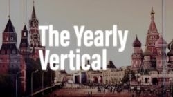 The Yearly Vertical: The Costs Of Going Rogue