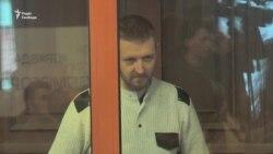 Справа Колмогорова: суд проводить розгляд скарги на вирок (відео)