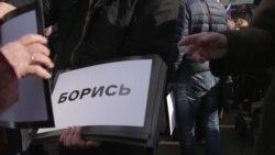 Москва. Марш памяти Бориса Немцова