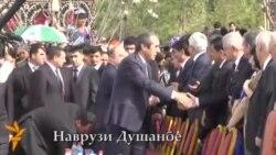 Ҷашни Наврӯз дар Душанбе