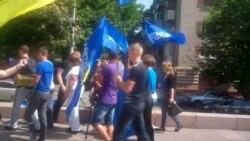 «Антифашистський мітинг» у Дніпропетровську