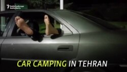 Car Camping In Tehran