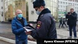 Пикет в Омске 8 ноября