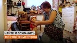 Коллекционер собрала советских кукол и одела их в наряды народов Сибири