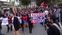 Armenians Protest Against Russian Arms Sales To Azerbaijan