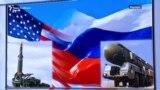 Русија се закани со нови нуклеарни ракети