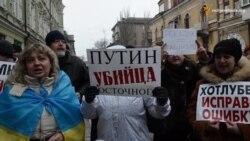 У Маріуполі пікетували міськраду з вимогою визнати Росію країною-агресором