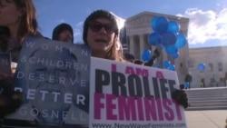 Сохранить нельзя аборт