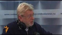 Философ Игорь Чубайс о Сталине и национальной идее.