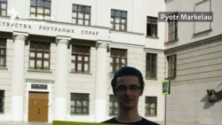 Unreal: Belarusian Activist Jailed For Fake Protest